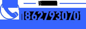 武汉自动化输送线电话
